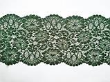 Стрейчевое (эластичное) кружево темно-зеленого цвета шириной 23 см., фото 5