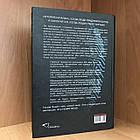 Книга Ноmo Deus. Краткая история будущего - Юваль Ной Харари, фото 2