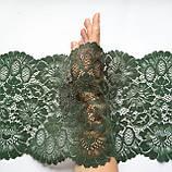 Стрейчевое (эластичное) кружево темно-зеленого цвета шириной 23 см., фото 2