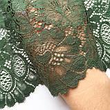 Стрейчевое (эластичное) кружево темно-зеленого цвета шириной 23 см., фото 4