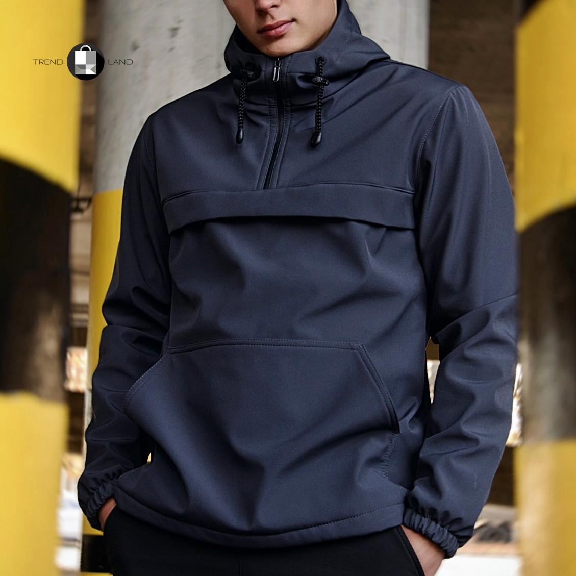 "Размеры S-3XL | Мужская куртка анорак Intruder ""Walkman"" Grey Серый"