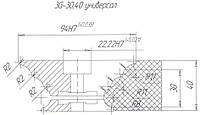 Профильный ролик тип 3G30 №1