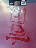 Трафарет многократного нанесения DeLine East,  64*44см, фото 3
