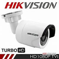 Turbo HD видеокамера Hikvision DS-2CE16D1T-IR (2.8 мм)
