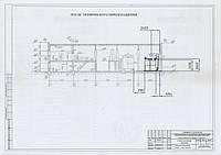 Реконструкция газовой котельной