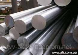 Крус стальной 32 мм ст.3
