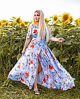 Жіноче літнє плаття в підлогу на запах