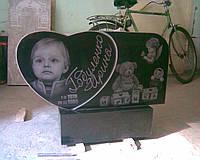 Детский памятник № 61
