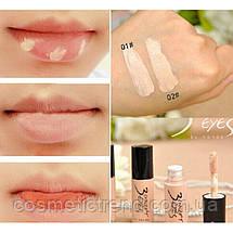 Коректор рідкий для очей і губ Liquid Concealer Stick Eye &Lip Long Lasting #2 (натуральний) 7мл, фото 2