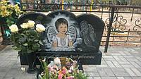 Детский памятник № 606