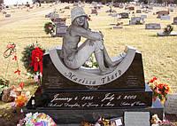 Детский памятник № 607