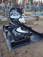 Детский памятник № 609