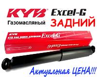 Амортизатор задний Sprinter II (200 Series) (06.2006-) Kayaba Excel-G газомасляный 343484
