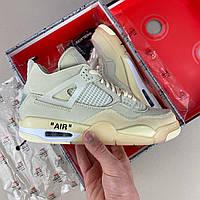 Женские кроссовки Nike Air Jordan 4 Retro x Off-White Cream/Sail Найк Аир Джордан Бежевые