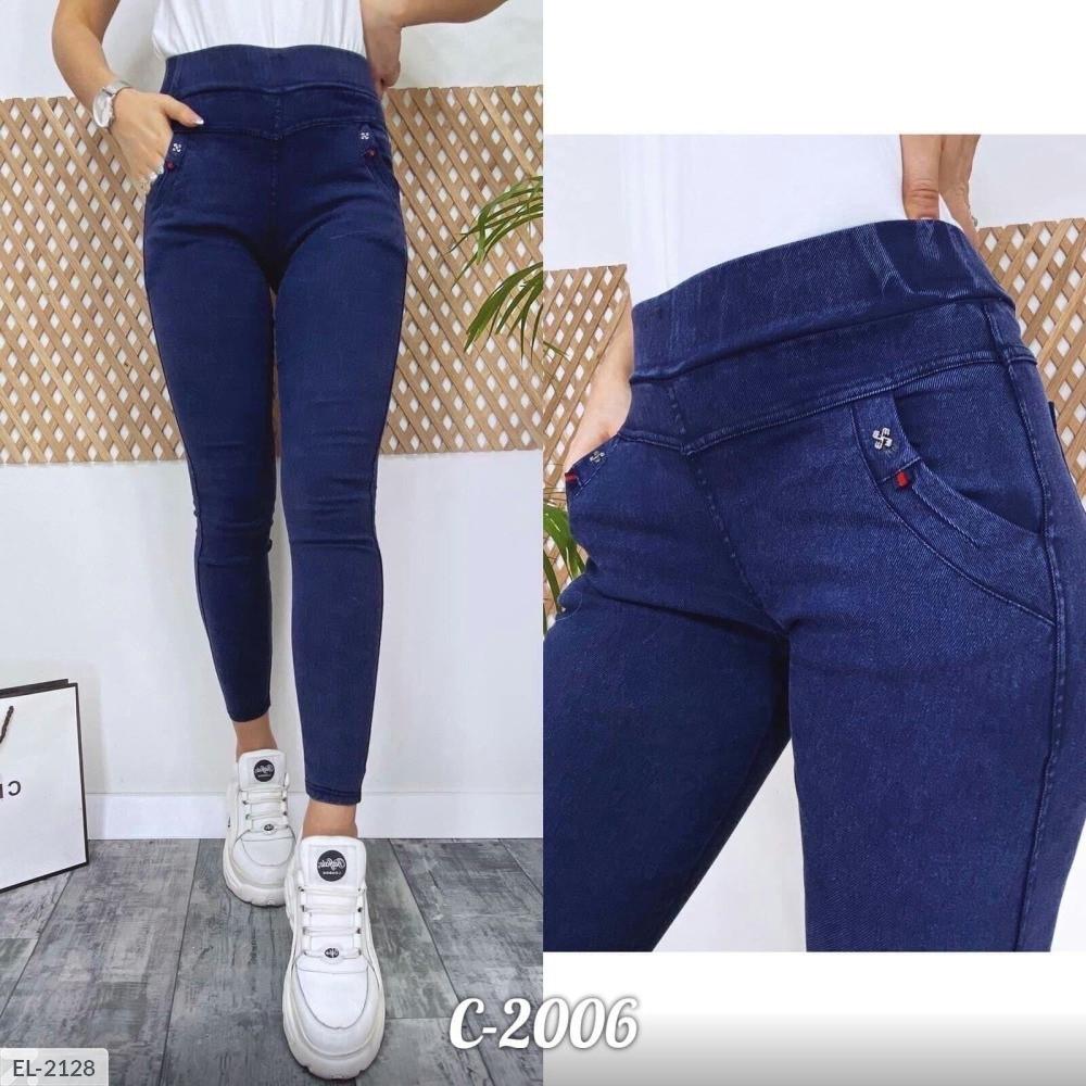 Джеггинсы джинсовые лосины-брюки облегающие стрейч джинс по фигуре с карманами р-ры  M, L арт. 117