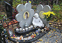 Дитячий пам'ятник № 619