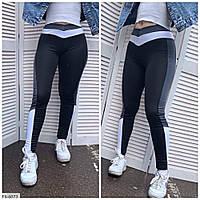 Облегающие модные женские лосины спортивные для тренировок и спорта р-ры S, M, L, XL арт. 5286