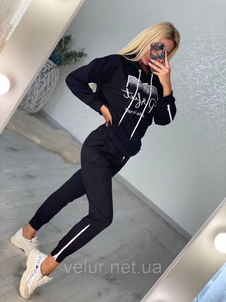 Жіночий спортивний трикотажний костюм, (Туреччина); Розміри:З,М,Л,ХЛ (повномірні) Кольори: чорний,бежевий,хакі.