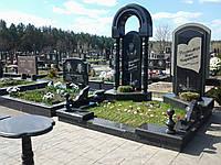 Детский памятник № 623