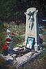 Детский памятник № 625