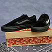 Чоловічі кеди Vans Old Skool All Black, фото 9