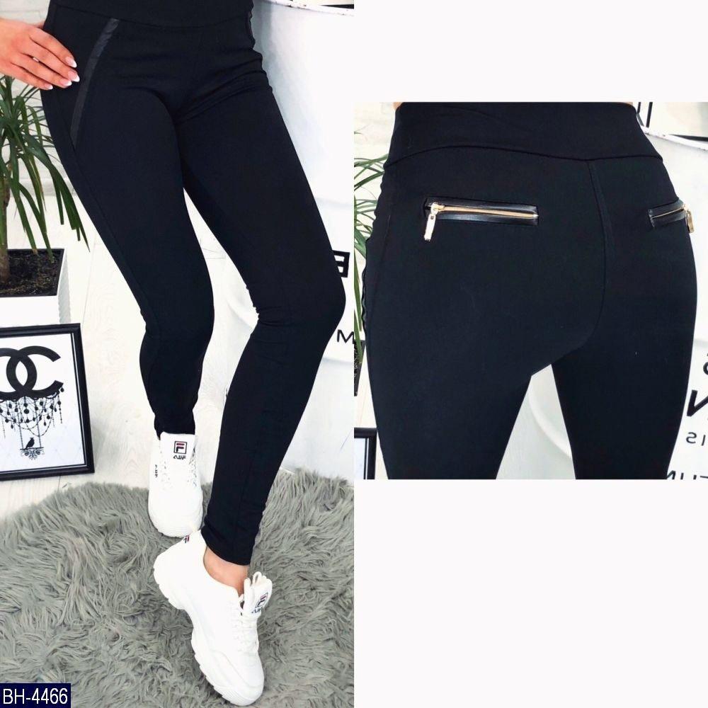 Лосины-брюки женские классические черные облегающие с карманами р-ры  S, M, L, XL арт. 548