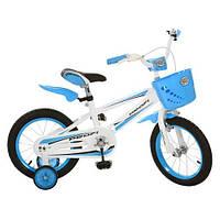 Велосипед Профи RB 14 дюймов синий Profi велосипед двухколесный