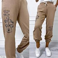 Прогулочные спортивные штаны женские широкие свободные с резинкой на манжете р-ры 42-48 арт. 2062