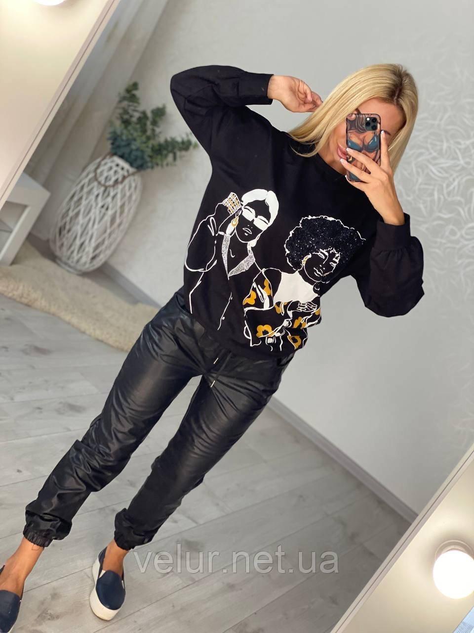 Женский спортивный трикотажный  костюм,брюки экокожа (Турция); Размеры:С,М,Л,ХЛ (полномерные)