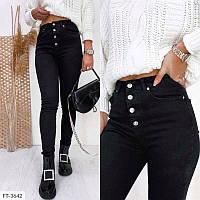 Классические облегающие женские джинсы черные с завышенной талией на пуговицах р-ры 25-32 р-ры арт.808