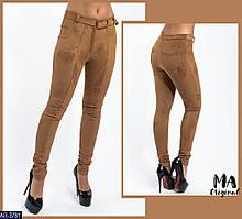 Замшевые леггинсы-брюки женские облегающие зауженные со стрелками и поясом р-ры  S, M, L арт.  4-689