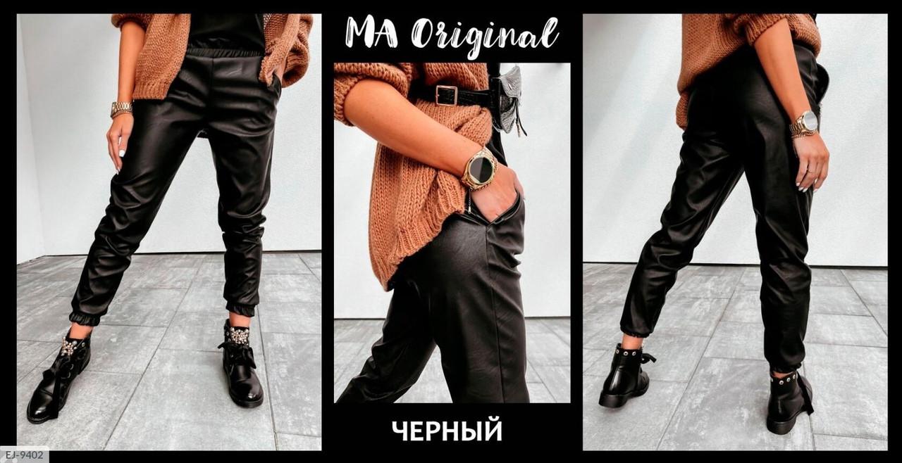 Молодіжні шкіряні штани джогеры з кишенями турецька еластична екокожа р-ри S, M, L, XL арт. 4-260