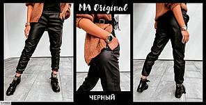 Молодежные кожаные брюки джогеры с карманами турецкая эластичная экокожа р-ры S, M, L, XL  арт.  4-260
