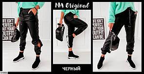 Молодежные кожаные брюки джогеры женские модные с карманами эко кожа р-ры S, M, L, XL  арт.  4-261