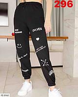 Модные женские спортивные штаны с карманами из двунитки с модным принтом р-ры 42-46 арт. 296
