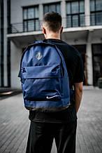 Рюкзак міський чоловічий, жіночий, для ноутбука Nike (Найк) синій-чорний