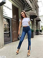 Молодежные джинсы женские облегающие укороченные с разрезами на ногах р-ры 25-32 р-ры арт.501
