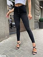 Молодежные джинсы скини женские облегающие по фигуре стрейчевые на пуговицах р-ры 25-32 р-ры арт.503