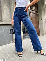 Расклешенные  джинсы палаццо женские синие с высокой талией осенние р-ры 25-32 р-ры арт. 504