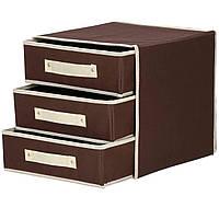 Органайзер для хранения (белья, носков, аксессуаров, игрушек) Springos HA3017