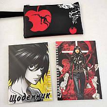 """Набір """"Death Note"""": щоденник, пенал, скетчбук"""