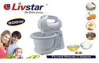 Миксер-блендер с чашей Livstar LSU-1435