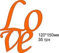 Слова для фотосессий  и декора LOVE 8
