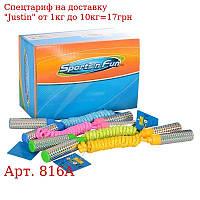 Скакалка 816A мотузка,  2м,  ручки-пластик,  16шт (4цвета) в дисплеї,  32-15-22см
