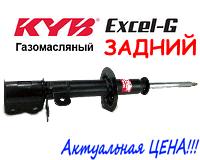 Амортизатор задний Chevrolet Lacetti (J200) (02.2004-) Kayaba Excel-G газомасляный левый 333420