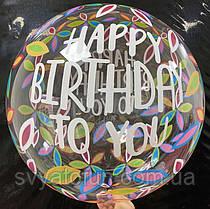 "Надувной шар Bubbles прозрачный Happy Birthday листья 18""(45см)  Китай"