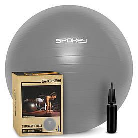 Гімнастичний м'яч для спорту, фітбол + насос, м'яч для фітнесу Spokey Fitball lIl 55,65,75 см (921020) 75 см