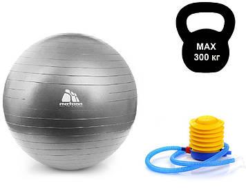 М'яч для фітнесу з насосом METEOR 85 см (original), фітбол, гімнастичний м'яч