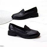 Практичні чорні шкіряні жіночі туфлі натуральна шкіра низький хід, фото 3
