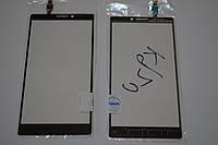 Оригинальный тачскрин / сенсор (сенсорное стекло) для Lenovo Vibe Z2 Pro K920 (черный цвет, Synaptics) + СКОТЧ